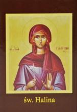 Ikona Twojego Patrona - św. Halina - ,