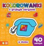W domu Kolorowanki z grubym obrysem - Kolorowanki z grubym obrysem, Agnieszka Sobich, Artur Janicki