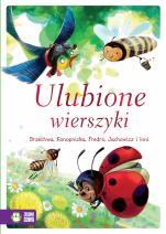 Ulubione wierszyki - Brzechwa, Konopnicka, Fredro, Jachowicz i inni, Marcin Piwowarski