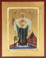Ikona Matka Boża Szkaplerzna średnia - Orantka,