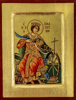 Ikona Święta Katarzyna z kołem - ,