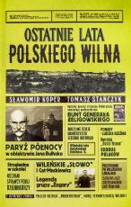 Ostatnie lata polskiego Wilna - , Sławomir Koper, Tomasz Stańczyk