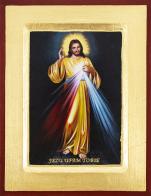 Ikona Jezu ufam Tobie średnia - ,