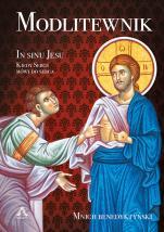 In sinu Jesu Modlitewnik - Modlitewnik, Mnich Benedyktyński